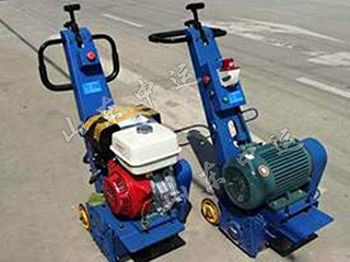Dynamic Pavement Milling Planer