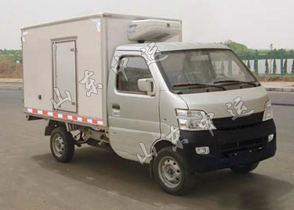 Small Refrigerated Truck