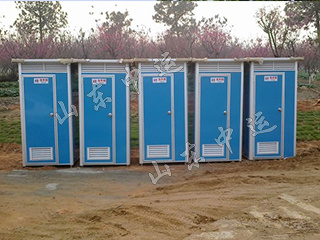 Steel Mobile Portable Toilet