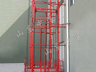 3 Ton Hydraulic Lift
