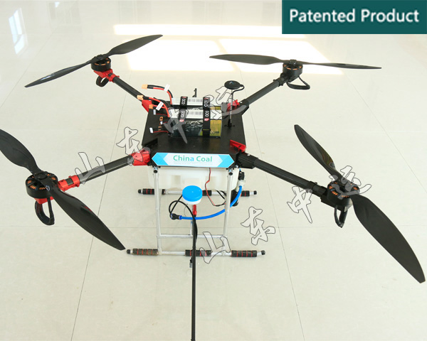 4-Axle Aircraft Uav Drone Crop Sprayer