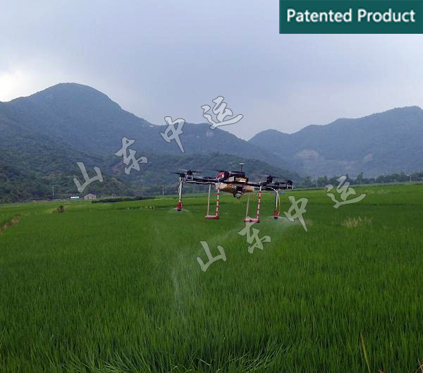 Drone Aerial Photography RC Aircraft for Agriculture