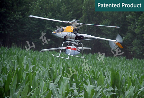 UAV Drone Crop Sprayer