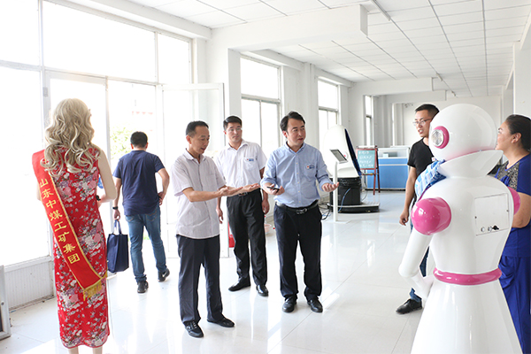 Warmly Welcome Leaders Of Jining City Association To Visit China Transport Group For Inspection