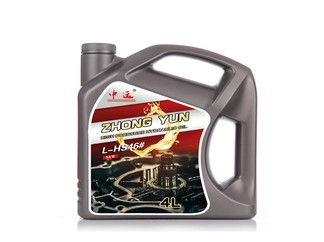 L-HV 32 Low-Temperature Anti-Wear Hydraulic Oil With Low Price