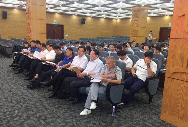 China Transport Chairman Qu Qing Attended The Meeting Of The Third Standing Committee Of The 13th Jining Federation Of Industry And Commerce (General Chamber Of Commerce)