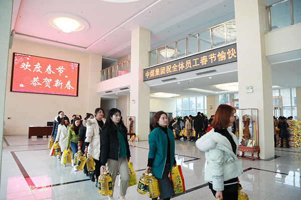 China Transport Group Distribute Spring Festival Welfare For The Employees