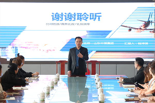 China Transport Group Human Resources Department Organizes Business Etiquette Training