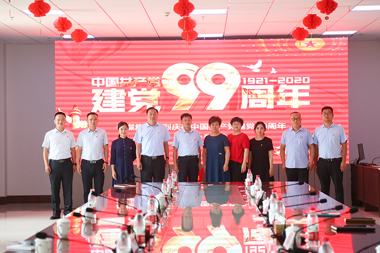 China Coal Group Held An Event Celebrating The 99th Anniversary Of The Founding Of The Party